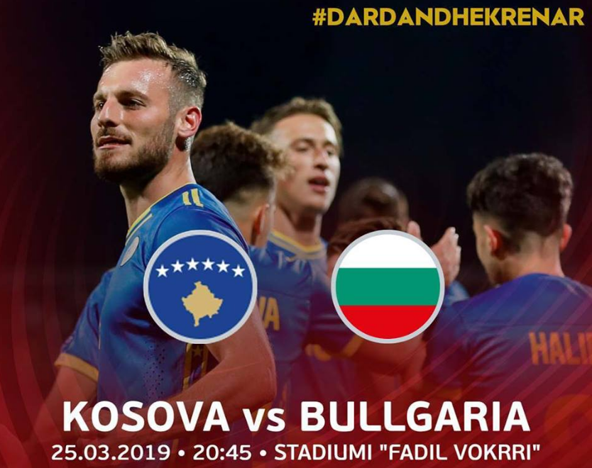 Ky pritet të jetë super formacioni i Kosovës kundër Bullgarisë